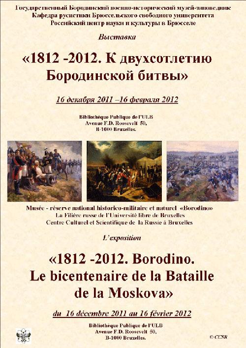 1812-2012. Borodino. Le bicentenaire de la Bataille de la Moskova
