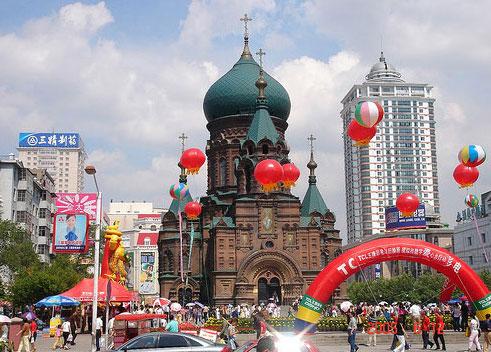 """Харбін - """"Південна Москва"""" Китаю"""