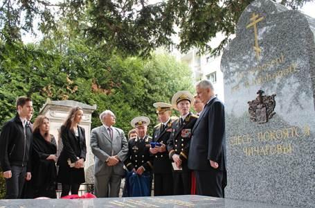 У Парижському передмісті встановлено пам`ятник на могилі російського адмірала Павла Васильовича Чичагова