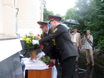 Меморіальна табличка генерал-фельдмаршалові Паскевичу відкрита в Полтаві