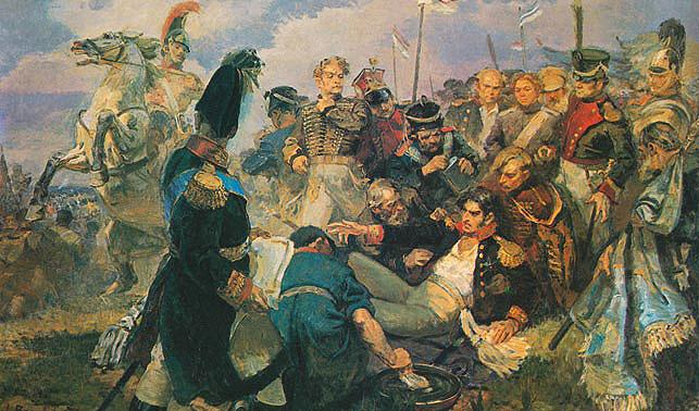 1812. Бородіно. Смертельне поранення князя Багратіона
