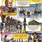 """Комікс """"Гроза 1812 року"""". Фрагмент"""