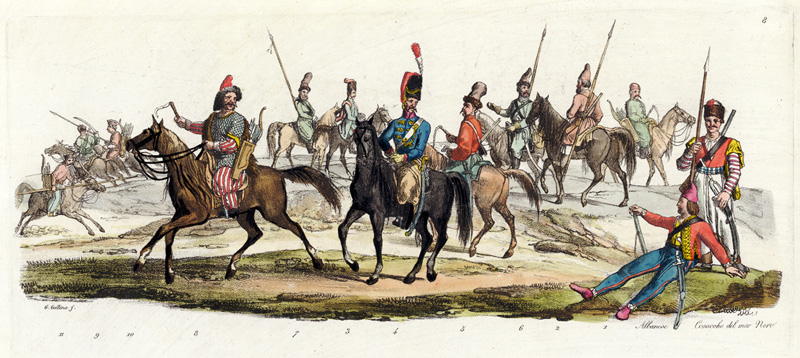 Українські козацькі та кримськотатарські кінні полки у Вітчизняній війні та Закордонних походах (1812-1814)