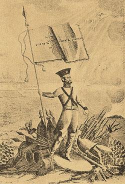 Ополченець. Алегоричний малюнок початку XIX століття