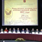 У Москві вперше за 200 років зустрілися потомки героїв Вітчизняної війни 1812 року