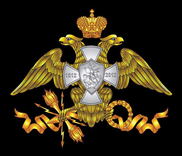 Затверджена офіційна емблема святкування 200-річчя перемоги Росії у Вітчизняній війні 1812 року