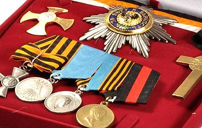 Сувенірний набір «Нагороди Вітчизняної війни 1812 року»