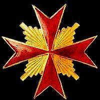 Нагрудний знак Лейб-гвардії Козацького Його Величності полку