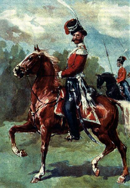 Штаб-офіцер Лейб-гвардії Козацького Його Величності полку
