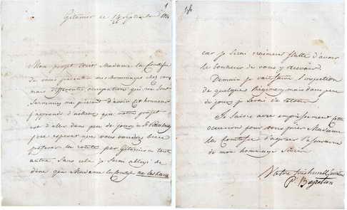 1811 р. Лист П.І.Багратіона до графині С.Потоцької. Французька мова.