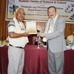 Лист подяки активістові товариства Філателії Непалу П.Р.Стхапіт