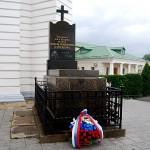 Відкриття виставки «Україна у війні 1812 року», присвяченої 200-літтю Вітчизняної війни 1812 року