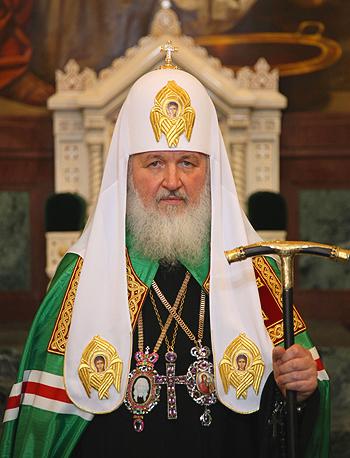 Святіший Патріарх Московський і всієї Русі Кирил