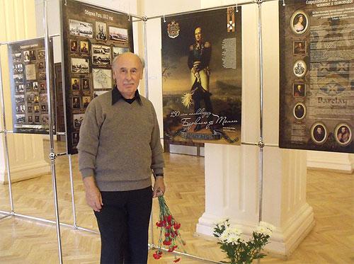 Автор виставки - історик і дослідник Фелікс Талберг