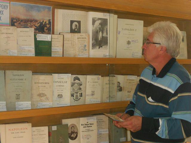 В Національній історичній бібліотеці (НІБ) України працює книжкова виставка «Історія війни 1812 року»