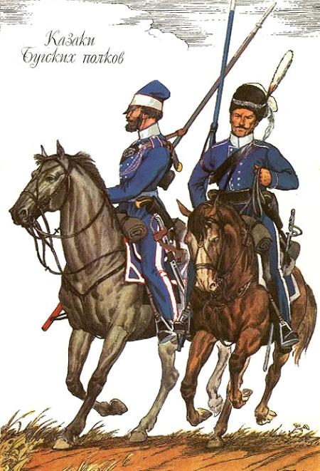 Козаки Бузьких козачих полків