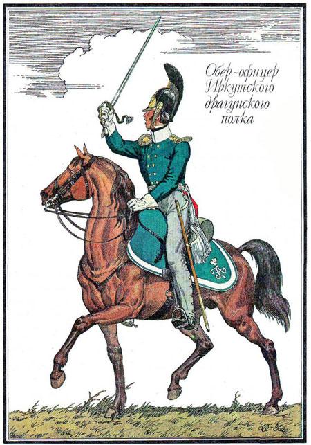 Вшанування пам`яті воїнів Іркутського драгунського полку