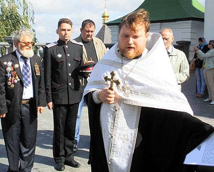 У Києві відслужено панахиду в пам'ять воїнів, загиблих у Бородінській битві