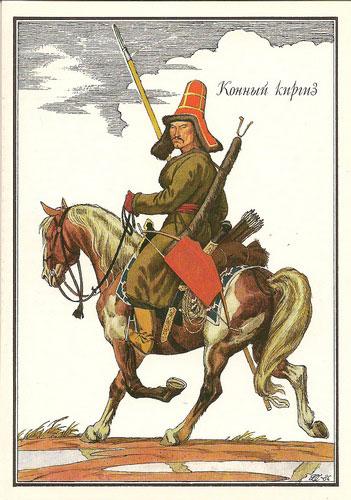 Киргизький вершник часів Вітчизняної війни 1812 року