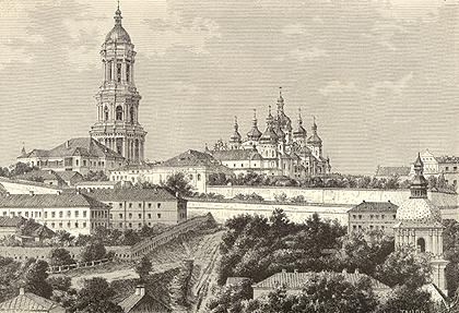 Виставка «Україна у війні 1812 року»