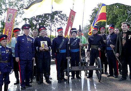 В Луганську відбулася акція на честь 200-річчя Бородінської битви