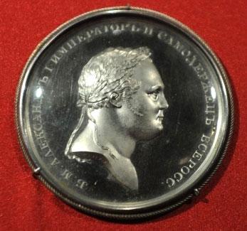 Виставка «Великі російські перемоги в медалі і гравюрі. До 200-річчя перемоги у Вітчизняній війні 1812 року»
