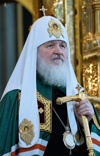 Святіший Патріарх Кирил