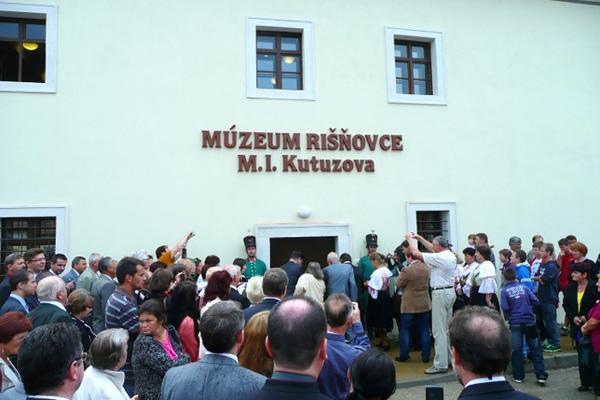 У Словаччині відкрився будинок-музей фельдмаршала Кутузова