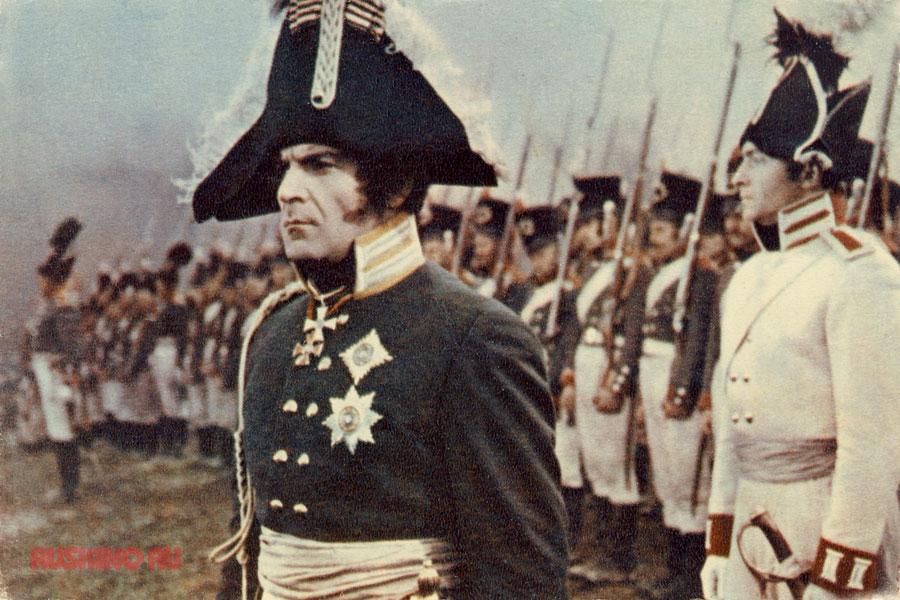 Кінолекторій до 200-річчя перемоги у Вітчизняній війні 1812 року