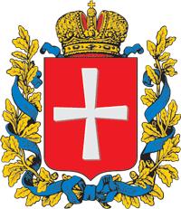 Герб Волинської губернії