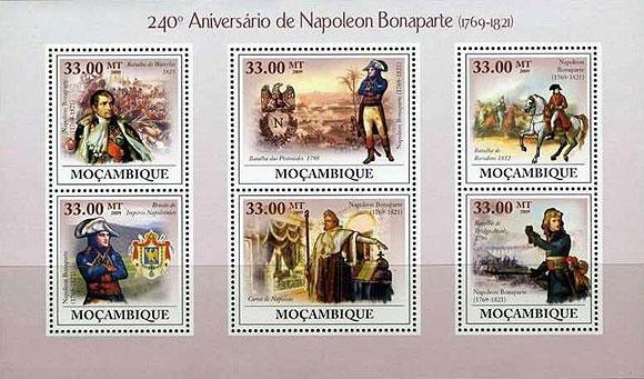 """""""Наполеонівський"""" блок марок. Республіка Мозамбік"""
