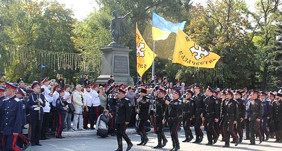 IV Всесвітній конгрес козаків, приурочений до 200-річчя перемоги у Вітчизняній війні 1812 року