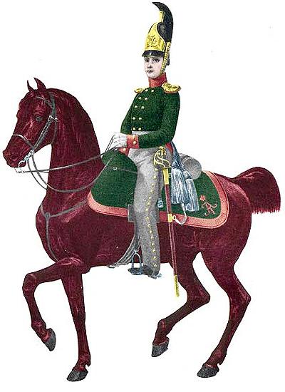 1812. Офіцер Харківського драгунського полку