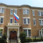 Вашингтон. Російській центр науки і культури