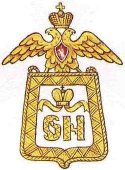 Єлисаветградський гусарський полк. Полковий нагрудний знак