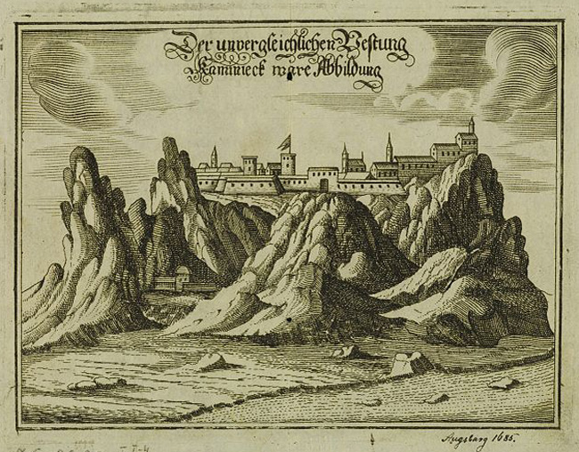 Кам'янець-Подільська фортеця. Гравюра XVII ст.