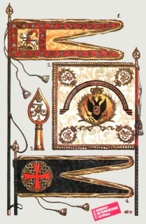 Козацькі прапори початку 19ст. Під №4 Сотенний прапор бузьких козаків