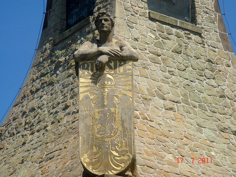Скульптура Руського Царя Олександра I (меморіал у Славкові, Чехія)