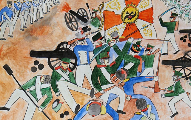 Віртуальна виставка дитячих малюнків, присвячених Вітчизняній війні 1812 року