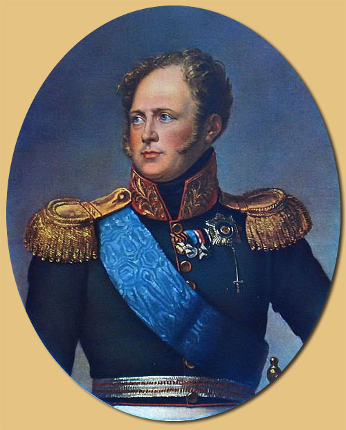 Імператор Олександр I