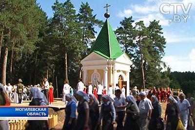 В Салтанівці урочисто перезахоронили останки руських воїнів