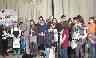 В Софії завершився ІІІ Національний конкурс читців російською мовою «Недаром помнит вся Россия»