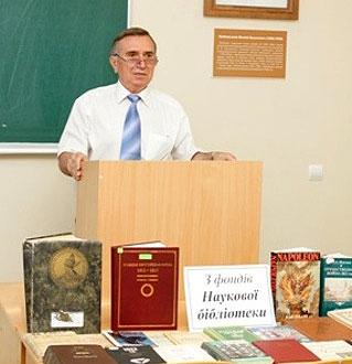 """Дніпропетровськ. Круглий стіл """"Вітчизняна війна 1812 р. і Україна"""""""