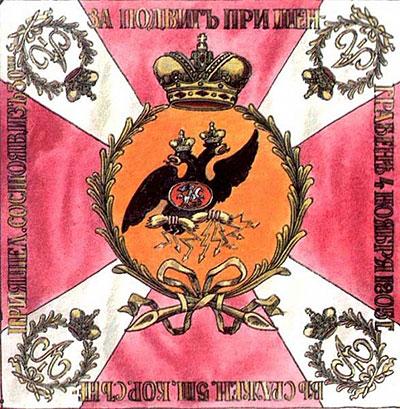 Прапор Київського драгунського полку
