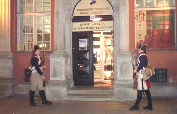 Учасники клубу «Гданьський Гарнізон» на виставці «Епоха 1812 року» (Гданьськ, Польща)