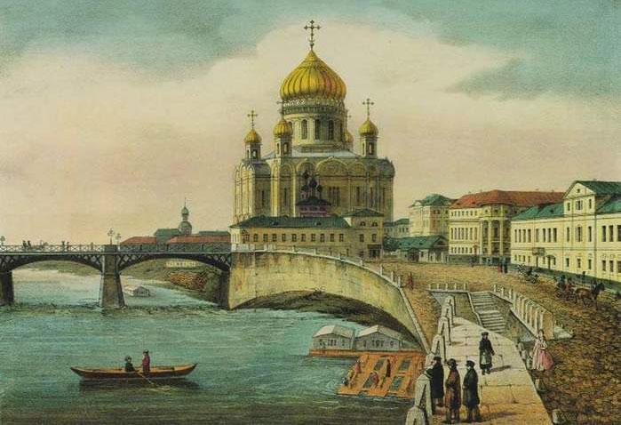 Храм Христа Спасителя у Москві (малюнок XIX ст.)