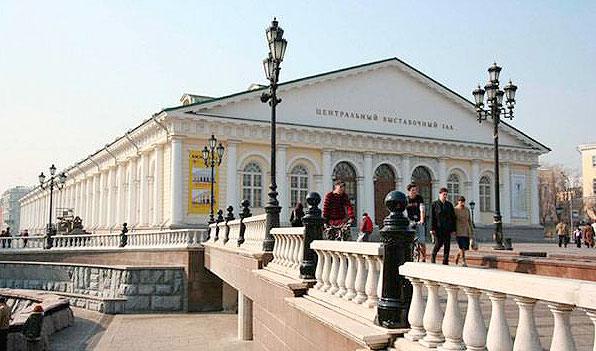 """Пам`яті 1812 року. Виставка """"Час незабутній..."""" у московському Манежі"""