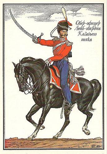 Обер-офіцер Лейб-гвардії Козацького Його Величності полку
