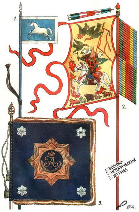 Ополченські прапори. Під №1 прапорець козака з ескадрону Скаржинського