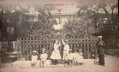 Пам'ятник Віктору Петровичу Скаржинському в Одесі. Фото початку XIXст.